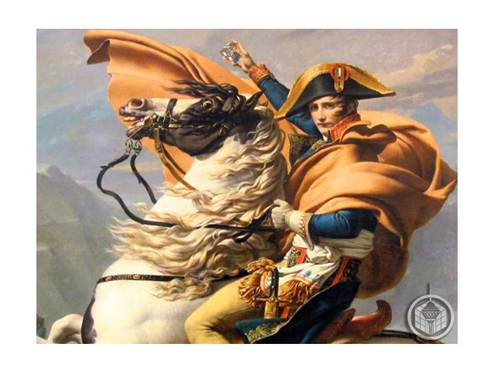 ناپلئون و روبیک